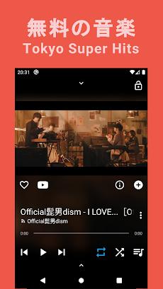 Music FM|音楽ダウンロード無料|ユーチューブ「YouTube」ミュージックFMのおすすめ画像1