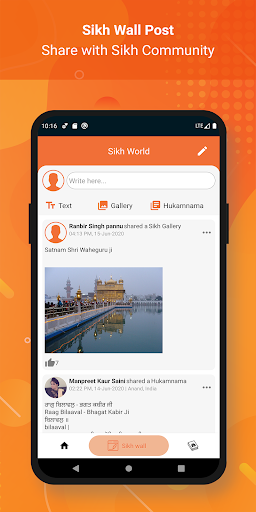 Sikh World - Nitnem & Live Gurbani Radio android2mod screenshots 7