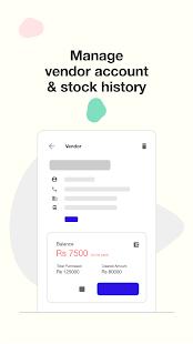 Soan POS | Billing, Invoice, Stock, Accounting App