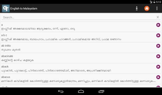 English Malayalam Dictionary