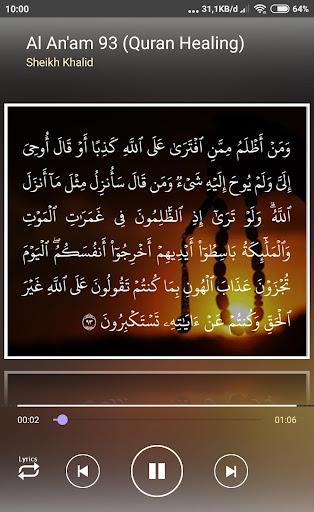 ayat ruqyah qur'ani (teks arab dan terjemahan) screenshot 3
