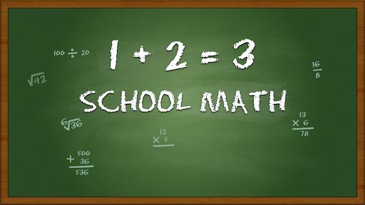 school math screenshot 1