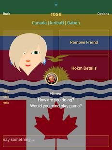 Varaq - Online Hokm (Court Piece, Rung, Rang)