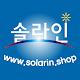 Solar Sign para PC Windows