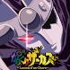 からくりサーカス ~Larmes d'un Clown~ ソーシャルゲーム/アニメゲーム - Androidアプリ