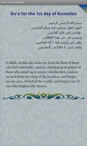 Duas for Ramadan days & nights For PC Windows (7, 8, 10, 10X) & Mac Computer Image Number- 7