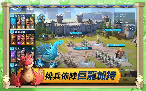 u7121u76e1u57ceu6230-Infinity Kingdom  screenshots 11