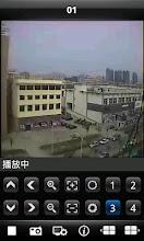 ASee+ screenshot thumbnail