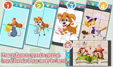 ABCの子供向けゲーム (英語学習)のおすすめ画像2