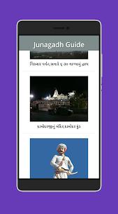 Junagadh Guide 4
