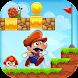 Super Bino Go: 無料新ジャンプアドベンチャージャングルゲーム