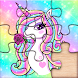 女の子のためのユニコーンパズルゲーム Unicorn Puzzles - Androidアプリ