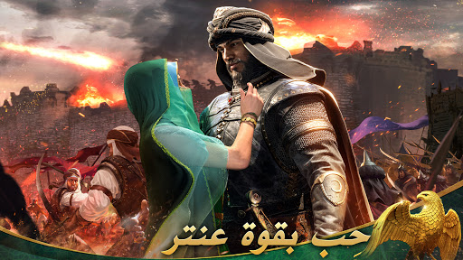 Knights of the Desert apkdebit screenshots 5