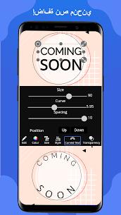 برنامج تصميم بوسترات  نشرة إعلانية Poster app عربى 6