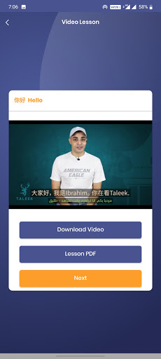 Taleek: Video Language Lessons screen 2