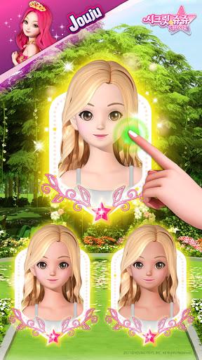 Secret Jouju : Jouju makeup game 1.0.3 screenshots 2