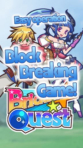 Bricks Breaker Quest 1.21 screenshots 1