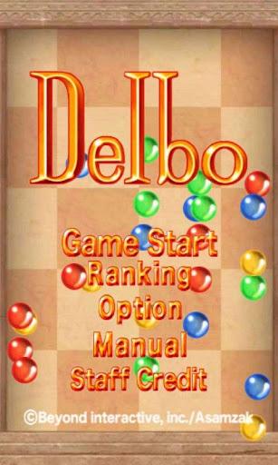 delbo screenshot 1