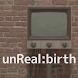 脱出ゲーム unReal:birth - Androidアプリ