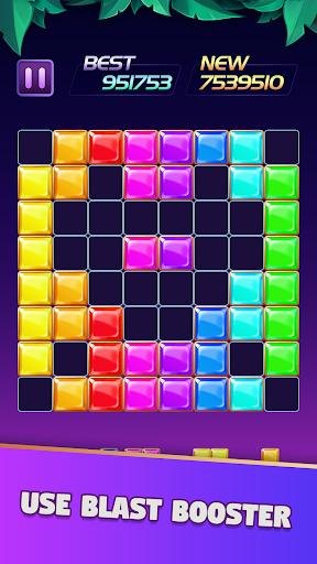 Block Puzzle 2022  screenshots 2