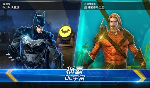 DC Legends: 為正義戰鬥