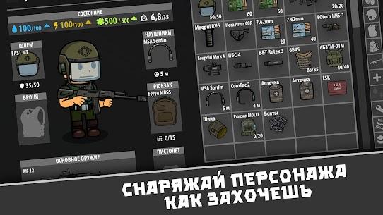 Escape from Shadow Mod Apk (No Ads) 6