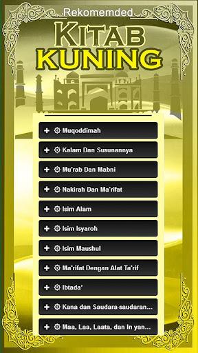 Kitab Kuning dan Terjemahan Terlengkap 3.17 screenshots 4