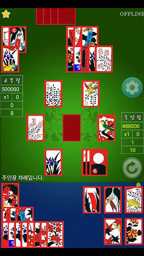 Pocket Hoola  screenshots 4