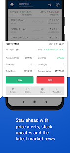 Upstox - Stocks, Mutual Funds, IPOs & Gold Screenshot
