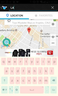 Fly GPS-Location fake/Fake GPS screenshots 4