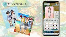 恋庭(Koiniwa)-ゲーム×マッチング-のおすすめ画像5
