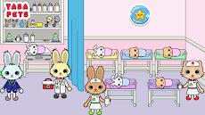 Yasa Pets Hospitalのおすすめ画像2