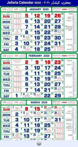 Jafaria Shia Calendar 2021 & 2022 21.0 Screenshots 4