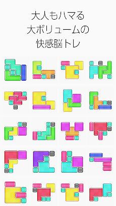 脳トレ無料ブロックパズル!でこぽん 大人の頭脳IQゲームのおすすめ画像3