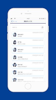 STU48 Mailのおすすめ画像3