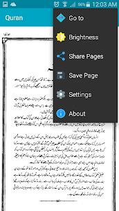 Tafseer TafheemulQuran Urdu  For Pc (Windows 7, 8, 10 And Mac) 2