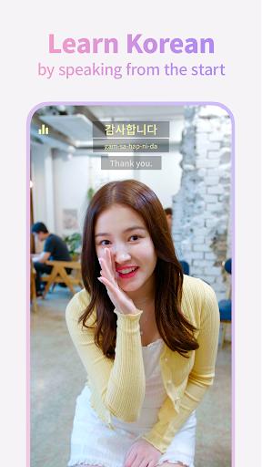 Teuida: Learn Korean Language & Speak Confidently 1.2.9 Screenshots 1