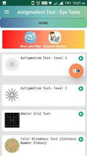 Eye Astigmatism Test and Eye Exercises