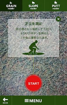 GREEiN グリーイン‐芝目 傾斜測定 ゴルフ パターのおすすめ画像3