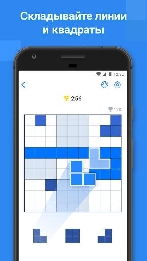 Загрузить Blockudoku - Block Puzzle mod apk