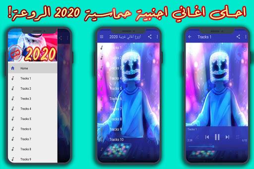 u062cu062fu064au062f u0627u063au0627u0646u064a u0627u062cu0646u0628u064au0629 u0628u062fu0648u0646 u0627u0646u062au0631u0646u062a 2020 1.0 Screenshots 2
