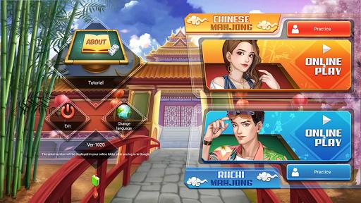 World Mahjong (original) 5.55 screenshots 1