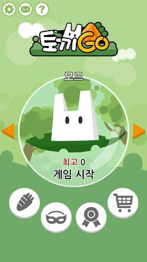 Bunny Go 1.217 screenshots 1