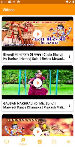 Marwadi Video - Local Video & Online Marwadi Songs modavailable screenshots 12