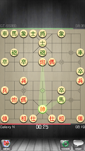 Xiangqi - Chinese Chess - Co Tuong 2.8.1 Screenshots 7