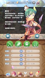 Japanese Alphabet 50 sounds -Beginners Quest 10.3 Screenshots 6