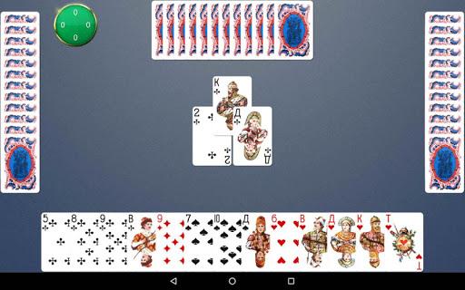 Hearts card game  screenshots 12