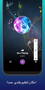 رادیو یار - Radio Yar