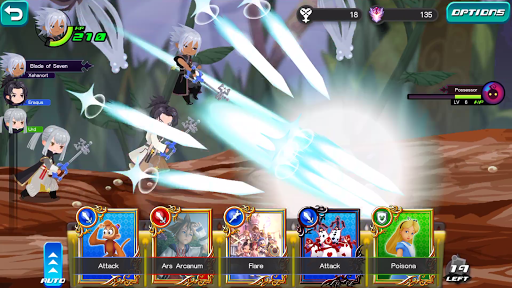 KINGDOM HEARTS Uu03c7 Dark Road  screenshots 3