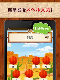 英単語スペル3600(中学英語・高校英語の無料勉強アプリ)のおすすめ画像5